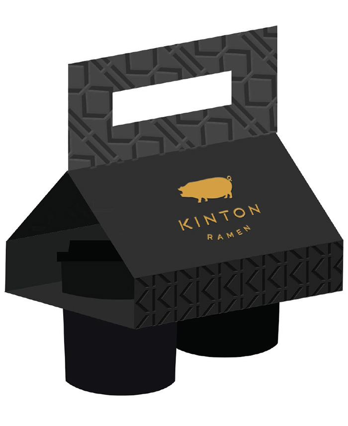 kinton13