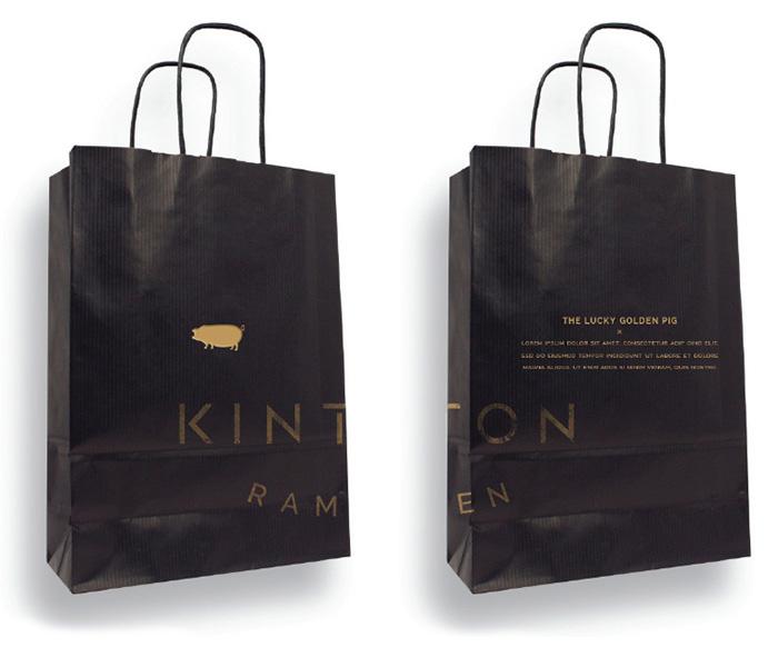kinton15