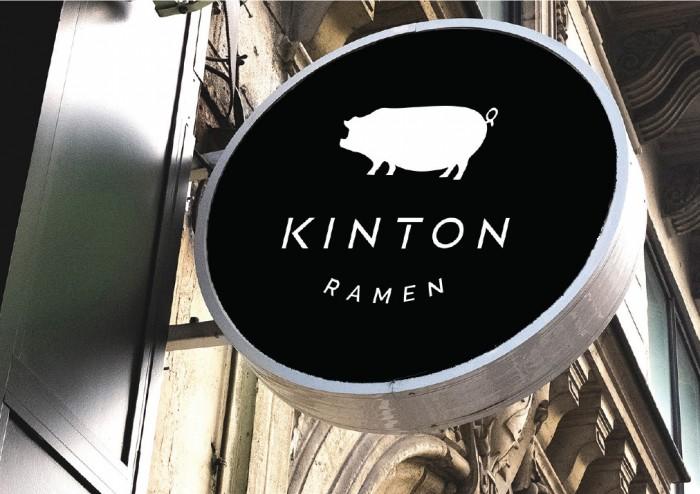 kinton2