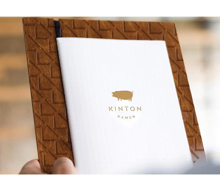 kinton8